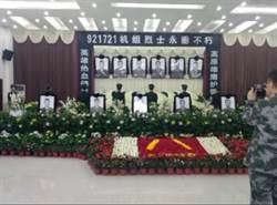 中共再傳軍機墜毀秦嶺 機上6人全數罹難