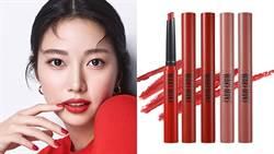 持色、飽和、絲滑!韓妞激推的開架品牌推高CP值唇彩新品