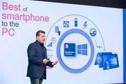 高通、聯想攜手 推全球首款5G筆電