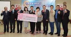 國際扶輪社捐助勵馨198萬元 挹注婦幼資源