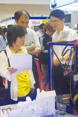 美洛克工業 3D列印設備獲好評