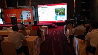 台南市政府標售史上最大筆最高價商業用地