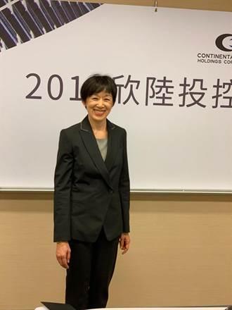 欣陸投資控股董事長殷琪:「會把最優秀的作品琢白,留給客戶」