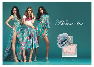 設計師香氛Blumarine 將時裝元素融入香氛設計