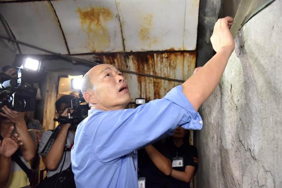 高雄市長韓國瑜。(圖片取自韓國瑜臉書)