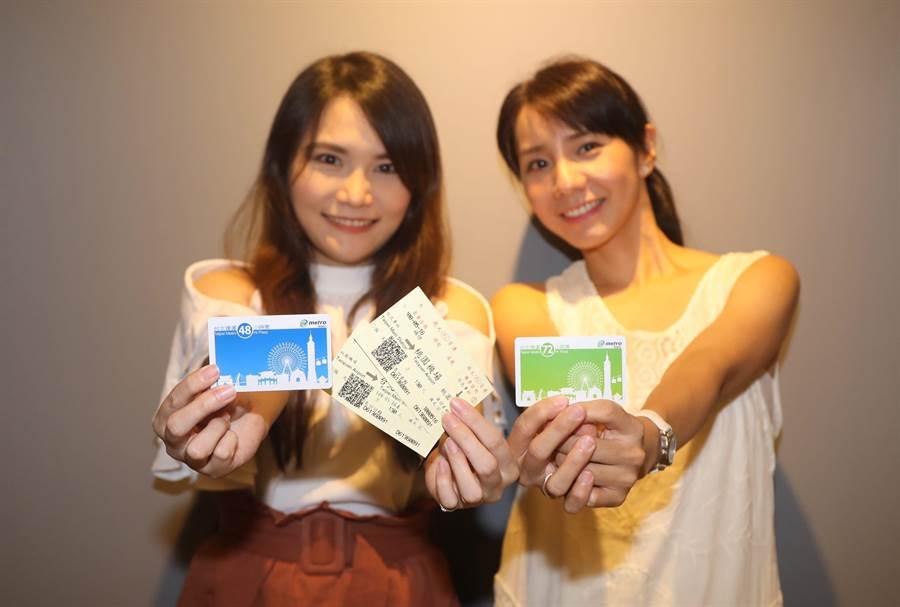 台北捷運公司今宣布,攜手國光客運推出交通聯票,6月1日起於桃園機場客運售票櫃台開賣。(台北捷運公司提供)