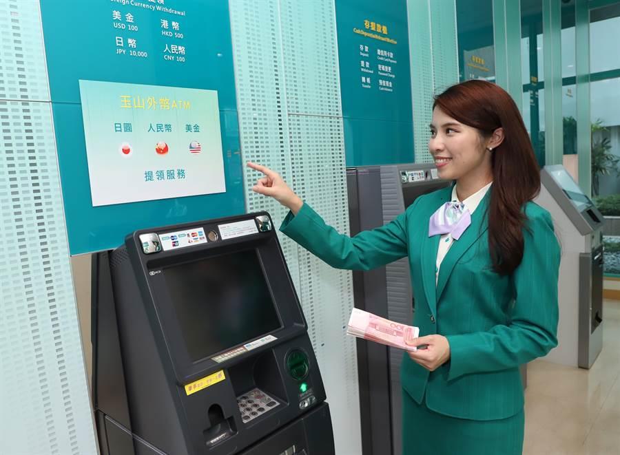 玉山銀行外幣ATM擴大新增人民幣現鈔。(玉山銀提供)