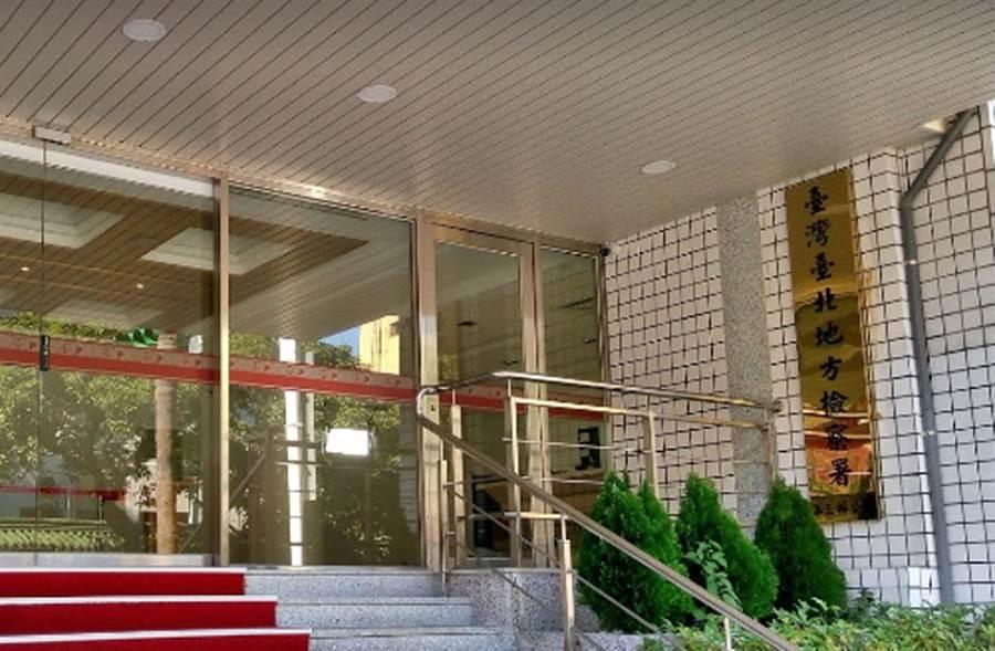 社區財委不滿遭質疑提告妨害名譽,但檢方不起 訴。(示意圖/取自Google Map)