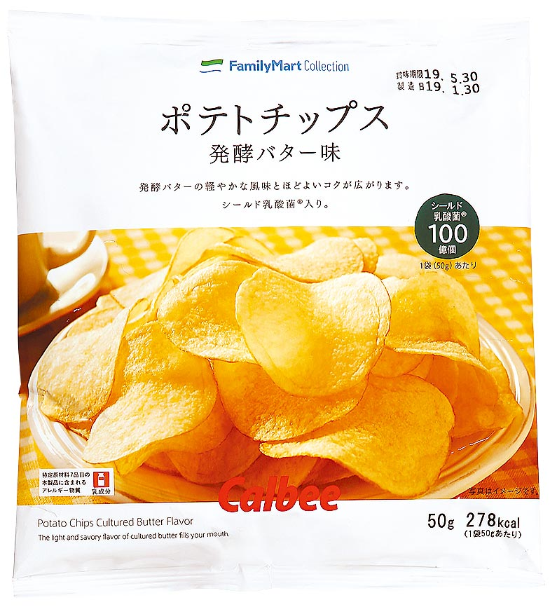 日本全家發酵奶油洋芋片,含有乳酸菌100億個,69元。(全家提供)