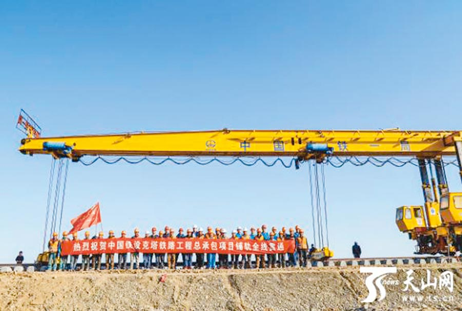 施工人員慶祝克塔鐵路鋪軌全線貫通。(取自天山網)
