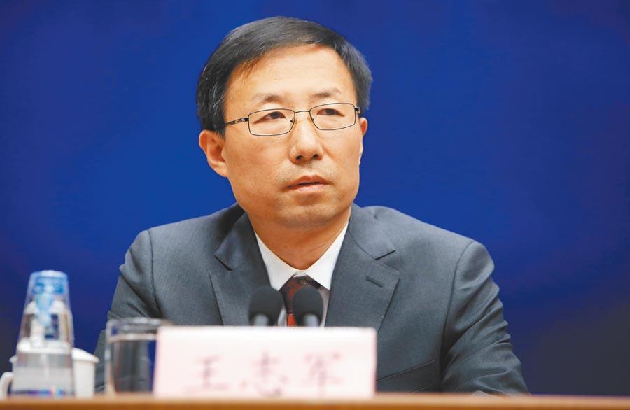 大陸工信部副部長王志軍。(中新社資料照片)