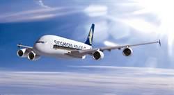 新航與子公司酷航推出夏季優惠票