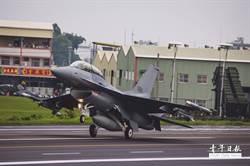彰化戰備道戰機起降 空軍F-16V首亮相