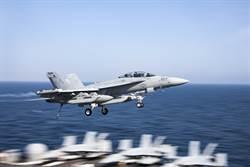 雷達大升級 美F-18見幽浮頻現
