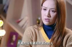 「有機會進入家庭」 陳喬恩罕見揭露感情史