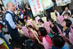 教保員抗議低薪 韓國瑜幽默化解