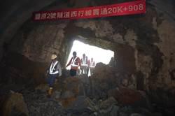 國4豐潭首座隧道貫通 預計2022年通車