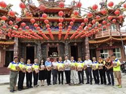 台南大學與宮廟合作志書出爐 提升宮廟文化與學術能量