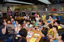 國美館兒童遊戲室開惜別趴 6月1日將不清場