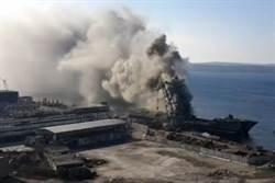 衰到爆!俄拆解驅逐艦引燃大火