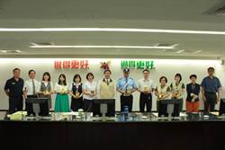「斷人姻緣」獲台南市長黃偉哲表揚 為什麼?