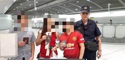 菲籍旅客遺失護照 捷警迅速尋回