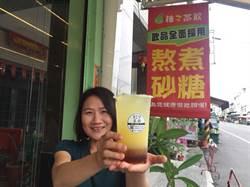 擺脫品牌堅持品質 「柚子茶飲」砂糖手工熬煮