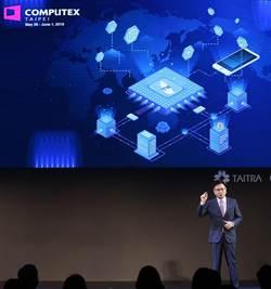 COMPUTEX貿易戰氛圍中開幕 黃志芳:凸顯台灣科技地位