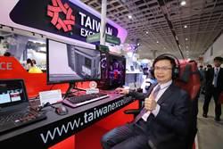 2019台北國際電腦展重磅登場 呈現全球科技產業生態系