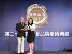 虎航四度蟬聯信譽品牌 最高榮譽白金獎