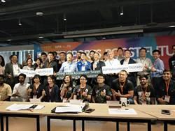 SPIN ACCELERATOR TAIWAN2期培訓專案開跑
