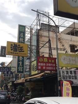 嘉義市街景紊亂 議員建議:可先做示範道路