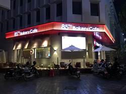 85度C咖啡南向 金邊開柬埔寨最大複合式門市