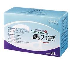 東揚生物科技勇力鈣 擁多國吸收配方專利