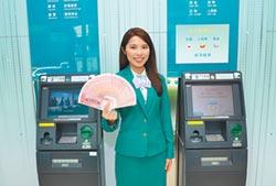 玉山銀ATM獨步全國 可領3外幣