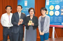 東京奧運第一系列金銀幣申購 中籤者出爐