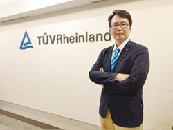 德國萊因TUV 成立物聯網實驗室
