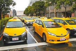 計程車汰舊費用 18億政府埋單