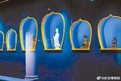 梵蒂岡中國藝術品 北京展出