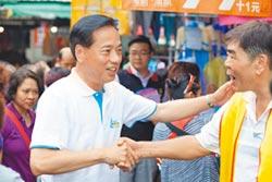 國民黨陳根德接受徵召 要奪回立委