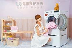 LG免曬衣乾衣機 解救新手爸媽