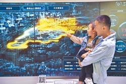 5G智聯萬物 陸經濟發展新引擎
