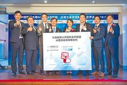 中國醫藥大學與長佳智能 打造AI智慧醫療