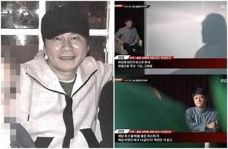 YG社長捲性招待 灌毒後拍SM「現賺百萬」
