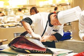 台中裕元花園酒店 推出現點現切鮪魚