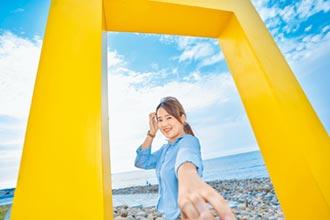 國家地理雜誌黃框 快閃魚鱗天梯