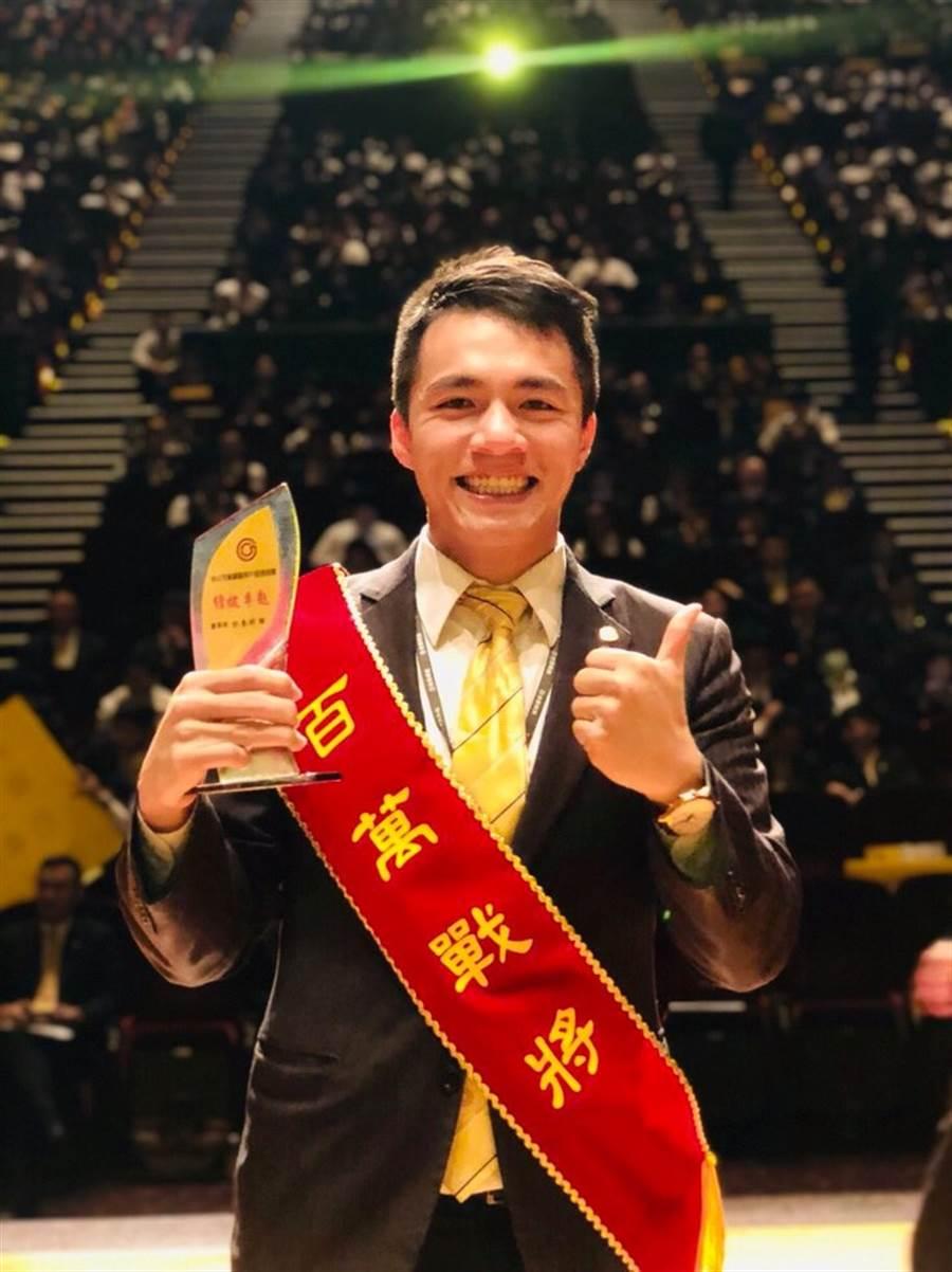 陳旻羣在永慶房屋職場舞台上,年年突破自己的成績,為未來累積更多能量。