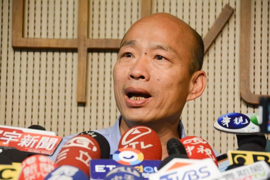 綠營狂打花邊疑雲,韓國瑜自嘲,去年選舉他每個細胞已被X光檢查過,外界不當的聯想、抹黑真的沒有必要。(資料照片 林宏聰攝)