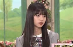 日本「神之美少女」臉蛋有多小?一戴上口罩全場驚呆
