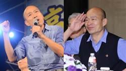 韓國瑜只穿「藍襯衫」!從11種衣服選色看出個性優缺點